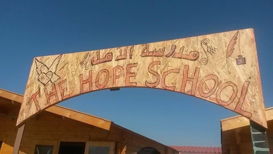 Unterstützung von Bau einer Flüchtlingsschule in Griechenland